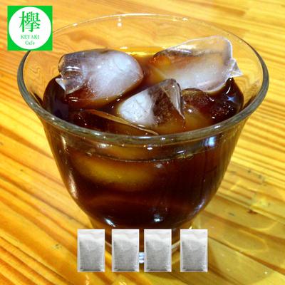 水出し コーヒーパック001  2リットル用(500ml用×4パック)  欅 Cafe&焙煎