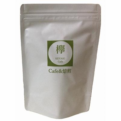 コーヒー豆 エチオピア イルガチャフェ G-2 ウォシュド 100g