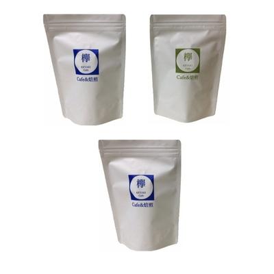 コーヒー豆 マンデリン モカ ブラジル  初めての方にもお薦め お試しセット  各100g(合計300g)
