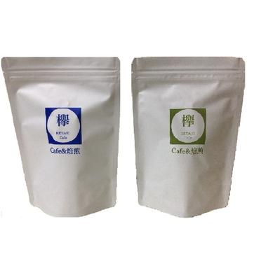 コーヒー豆(300g) パナマ ゲイシャ100g  エチオピア ゲイシャ200g 欅Cafe