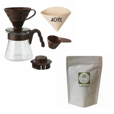 コーヒー豆400g(2種類×各200g) と V60コーヒーサーバー02セット の2点セット