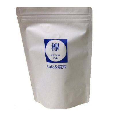 コーヒー豆 エルサルバドル Qグレード シティオ・デ・マリア農園 100g