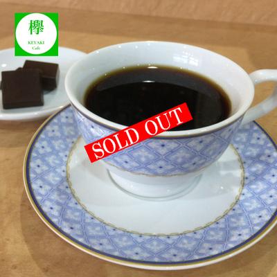 コーヒー豆 エクアドル ビルカバンバ Qグレード (200g)