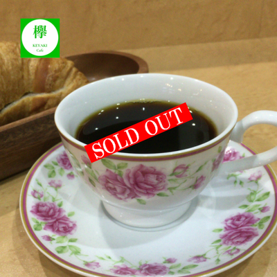 コーヒー豆 ベトナム ルビーマウンテン アラビカ (200g)