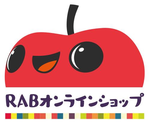 RABオンラインショップ