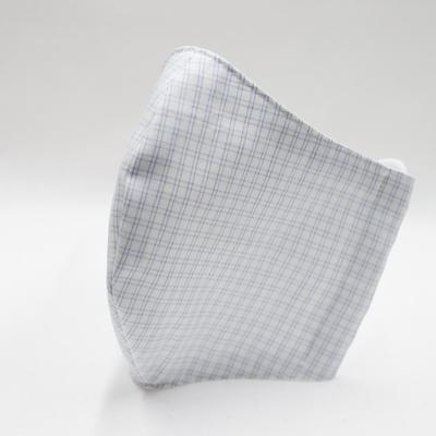 MS030.立体型布マスク(ミューファン抗菌さらし使用)