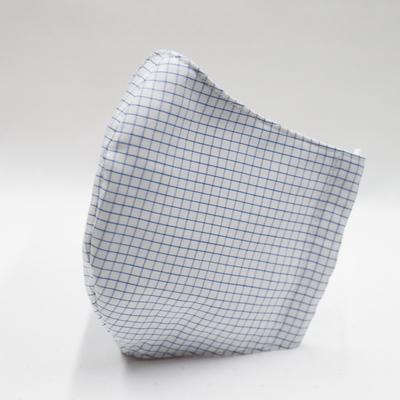 MS033.立体型布マスク(ミューファン抗菌さらし使用)