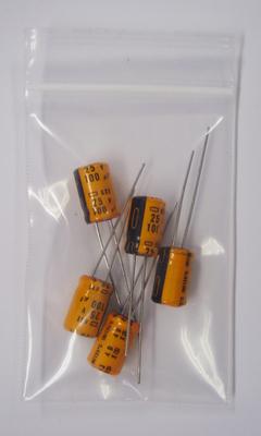 小形アルミ電解コンデンサ EGXE250E101MH12D(5個入)