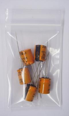 小形アルミ電解コンデンサ EGXE250E221MJC5S(5個入)