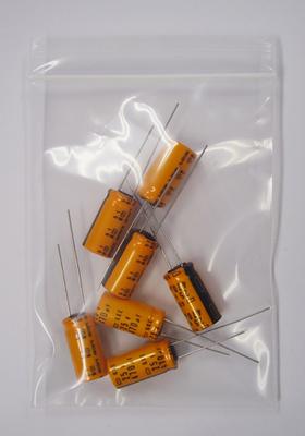 小形アルミ電解コンデンサ EGXE250E471MJ20S(7個入)