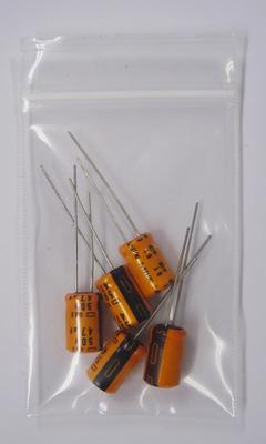 小形アルミ電解コンデンサ EGXE500E470MH12D(5個入)