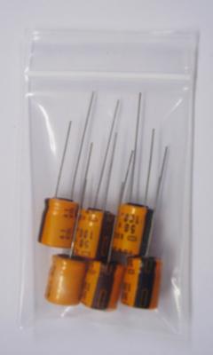 小形アルミ電解コンデンサ EGXE500E101MJC5S(6個入)