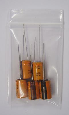 小形アルミ電解コンデンサ EGXE101E470MJ16S(5個入)