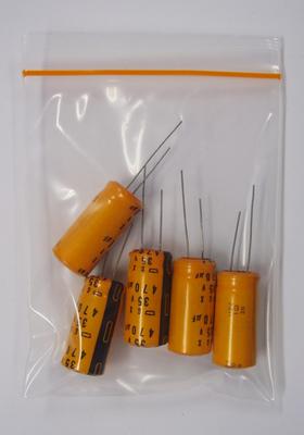 小形アルミ電解コンデンサ GX35V470μF(5個入)