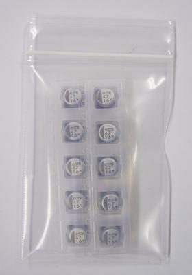 縦形チップアルミ電解コンデンサ MVK16VC47MF55(10個入)
