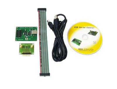 アッテネータ・シリアル制御基板セット BS3G30SEVZ