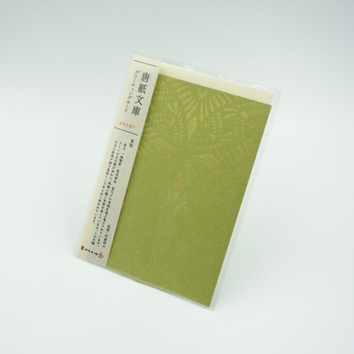 唐紙文庫 グリーティングカード 雀型(緑色)