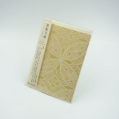 唐紙文庫 グリーティングカード 雀型(生成色)