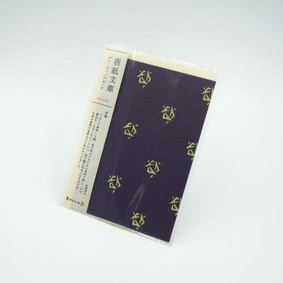 唐紙文庫 グリーティングカード 折鶴