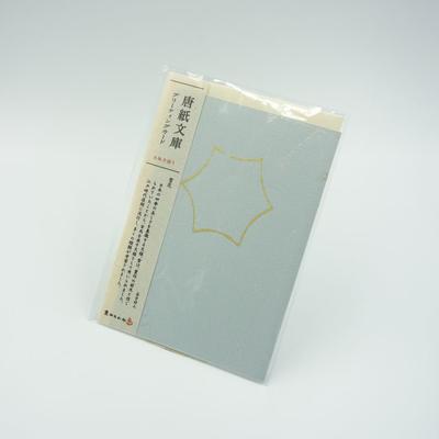 唐紙文庫 グリーティングカード 雪花