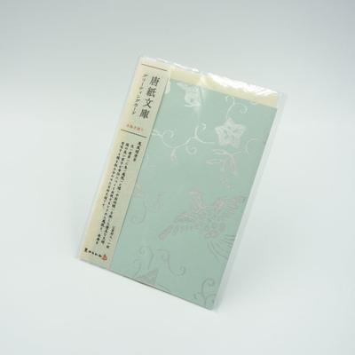 唐紙文庫 グリーティングカード 鳳凰蝶唐草