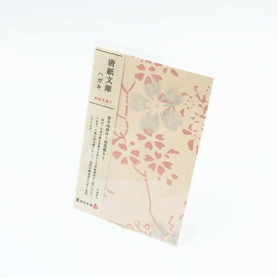 唐紙文庫 ハガキ 影日向枝桜と桜花散し