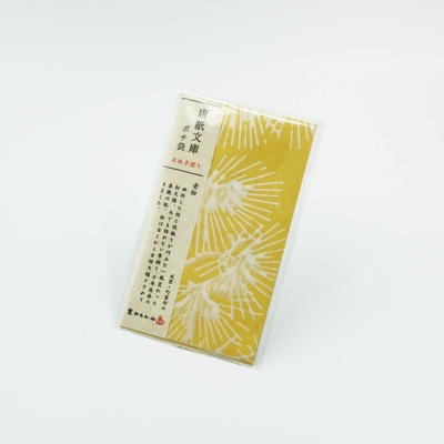 唐紙文庫 ポチ袋 老松