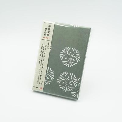 唐紙文庫 御朱印帳 銀杏の丸