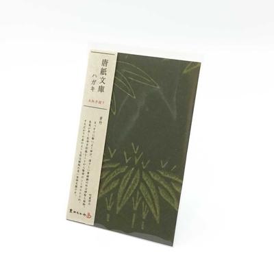 唐紙文庫 ハガキ 【和】芽竹