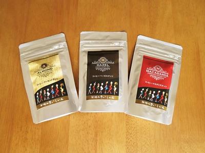 コーヒーナッツ3種詰め合わせセット