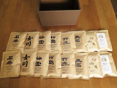 いしかわの定番コーヒー16杯セット