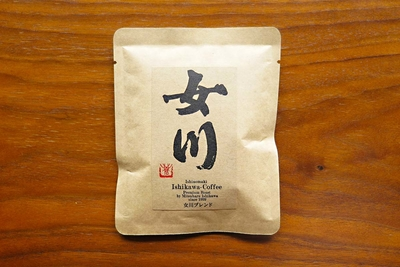 女川(海をイメージしたスッキリしたコーヒー)