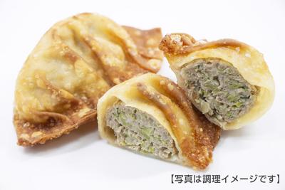 ジビエ津ぎょうざ パーティーパック(30個入り)