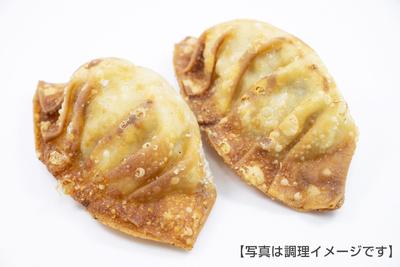 ジビエ津ぎょうざ(3個入り)