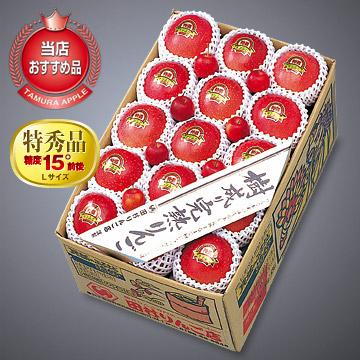 特秀品[蜜入りサンふじ]