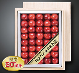 紅秀峰(厳選品680g)