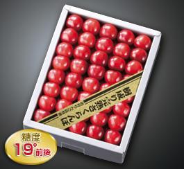 紅秀峰(特秀品/3L・2L/680g)