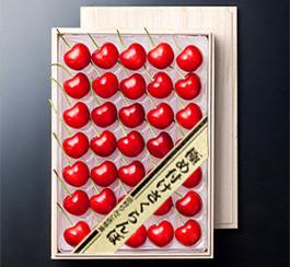 紅秀峰(厳選品4L×35粒)