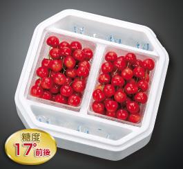 紅秀峰(優品バラ詰/500g)