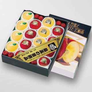 プレミアムはるか冬恋・シナノゴールド・蜜入りサンふじ詰合せ「最高の3種味くらべ」