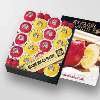 JA江刺産 蜜入りサンふじ・シナノゴールド詰合せ