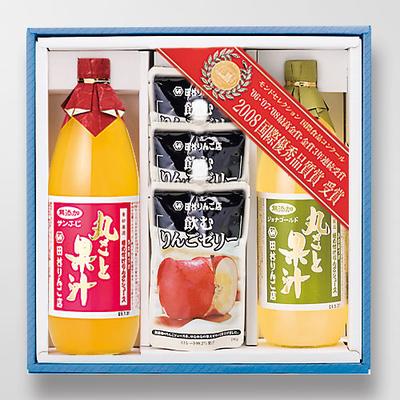 Dセット サンふじ1本・ジョナゴールド1本・丸ごと果汁3袋