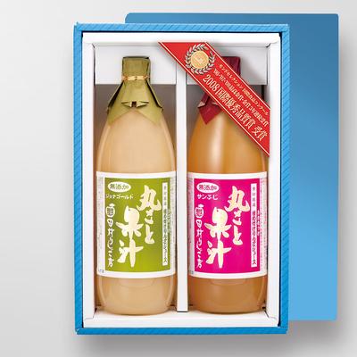 果汁セット ジョナゴールド・サンふじ各1本(青)