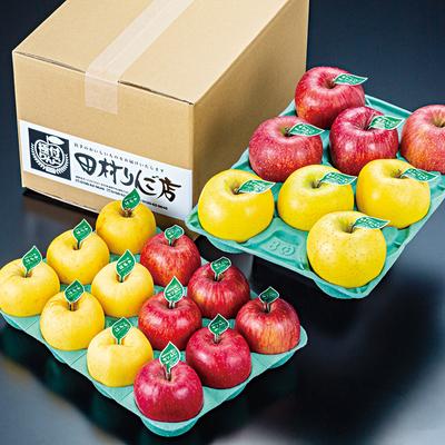 りんご・味の玉手箱(当店おまかせ詰合せ)