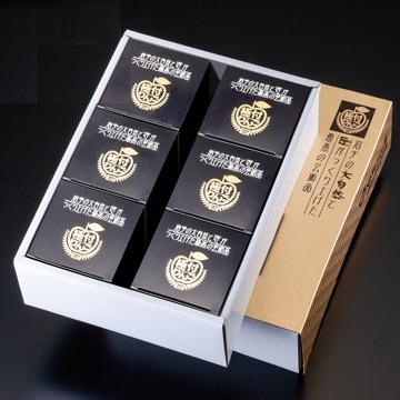 『極付りんご』高糖度・6個(黒箱)「冬恋」