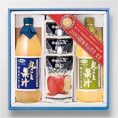 果汁Gセット サンつがる1本・飲むりんごゼリー3袋・ジョナゴールド1本(青)