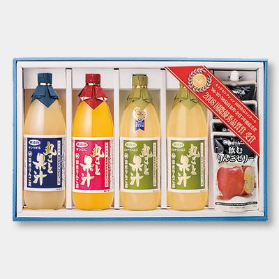 果汁Hセット サンふじ・サンつがる各1本・ジョナゴールド2本・飲むりんごゼリー3袋