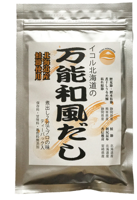 北海道産の鮭節を使用した「万能和風だし」