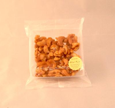 特製キャラメルで作った 塩キャラメルナッツ