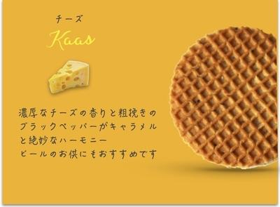 チーズ 個包装